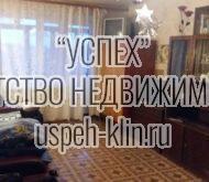 г. Клин ул. 50 лет Октября д. 27