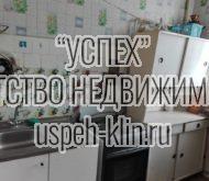г. Клин ул. Бородинский проезд д. 7