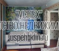 г. Клин ул. Мира д. 44