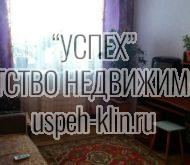 г. Клин Акуловская слобода д. 56 к. 2