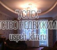 г. Клин ул. Чернышевского д. 3