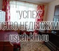 г. Клин ул. Мира д. 48