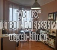 г. Клин ул. Чайковского д. 60 к. 2