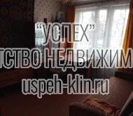 г. Клин ул. Чайковского д. 66 к. 4