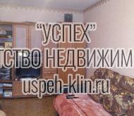 г. Клин ул. Гайдара д. 5/12 корп. 1