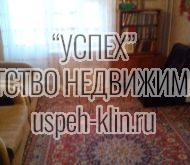 г. Клин ул. Калинина д. 3