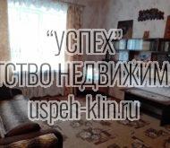 г. Клин пос. Майданово д. 15