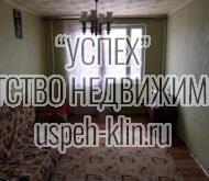 г. Клин ул. Клинская д. 4 к. 2
