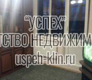 г. Клин пос. Чайковского д. 12