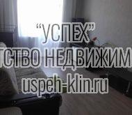 г. Клин ул. Московская д. 1