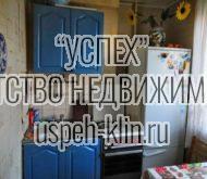 г. Клин ул. Дзержинского д. 14