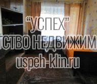 г. Клин ул. Лавровская дорога д. 2