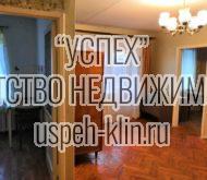 г. Клин ул. Мечникова д. 20