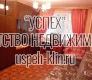 г. Клин ул. Карла Маркса д. 47